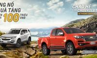 Chevrolet Trailblazer và Colorado - bộ đôi SUV và bán tải sáng giá