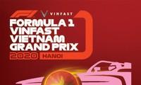 Lộ diện thiết kế vừa sang vừa chất của vé xem F1 tại Việt Nam