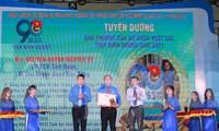 Tuyên dương, khen thưởng tập thể và cá nhân xuất sắc trong công tác Đoàn, Hội, Đội