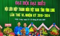 Anh Nguyễn Minh Thiện tái đắc cử Chủ tịch Hội LHTN Việt Nam tỉnh Vĩnh Long