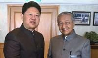 Đại sứ Trung Quốc Bai Tian trong một dịp gặp Thủ tướng Malaysia Mahathir MohamadẢnh: Star