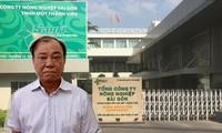 Tổng Bí thư, Chủ tịch nước Nguyễn Phú Trọng phát biểu tại phiên họp của Ban Chỉ đạo Trung ương về PCTN ảnh: TTXVN