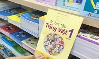 Số phận sách giáo khoa của GS Hồ Ngọc Đại sẽ ra sao? Ảnh: Ngọc Châu