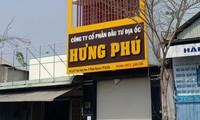 Trụ sở Cty Hưng Phú Ảnh: Mạnh Thắng