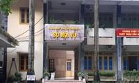 Trụ sở Sở Nội vụ