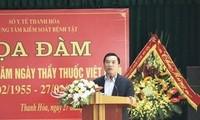 Phó chủ tịch tỉnh Thanh Hoá và hàng loạt cán bộ bị kỷ luật