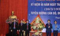 Thanh Hoá: Tọa đàm Kỷ niệm 90 năm Ngày thành lập Đoàn TNCS Hồ Chí Minh