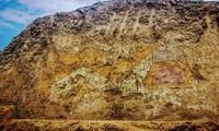 Bức họa bị phá hủy bởi những người nông dân trong quá trình mở rộng đồn điền.