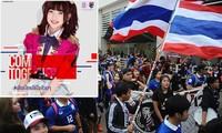 Tuyển Thái Lan nhận được sự cổ vũ nhiệt tình từ các CĐV đội nhà.
