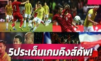 Việt Nam đã cho thấy sự vượt trội của mình khi chạm trán với Thái Lan tại King's Cup 2019.
