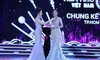 Giải thưởng cuộc thi đặt câu hỏi phần thi ứng xử Hoa hậu Việt Nam