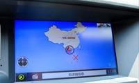 """Ứng dụng Navigation bị phát hiện có """"đường lưỡi bò"""" phi pháp"""