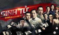 Phim Sinh tử đề cập trực diện chống tham nhũng Ảnh: MAI HIỀN