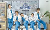 """""""Hospital Playlist 2"""" hé lộ ngày lên sóng, fan mong sớm giải đáp những dở dang của phần 1"""