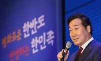 Thủ tướng Hàn Quốc Lee Nak-yon