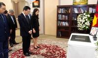 Lễ viếng Chủ tịch Trần Đại Quang được tổ chức trọng thể tại Đại sứ quán Việt Nam tại Mỹ.