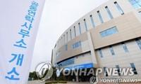 Tám tuần nay, các cuộc họp hàng tuần giữa trưởng ban liên lac hai miền Triều Tiên tại văn phòng liên lạc liên Triều ở Kaesong đã bị hủy bỏ.