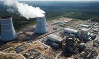 Nhà máy điện hạt nhân Leningrad ở Nga.