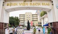 Bệnh viện Bạch Mai, Hà Nội. Ảnh: Internet