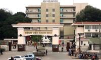 Bệnh viện Bạch Mai - Hà Nội. Ảnh: Internet