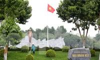 Khám phá địa điểm diễn ra lễ khai mạc Tiền Phong Marathon lần thứ 62