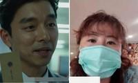 """Sự cố """"số điện thoại của Gong Yoo"""" trong Squid Game: Giải pháp của Netflix gây bất bình"""