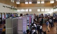 Thái Bình: Ứng dụng Theo dõi giãn cách xã hội cực thú vị của 2 nam sinh lớp 12