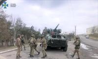 Cơ quan An ninh Ukraine (SBU)