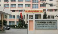 Vụ ĐH Đông Đô: Thủ tướng yêu cầu làm rõ sai phạm của đơn vị, cá nhân thuộc Bộ GD&ĐT