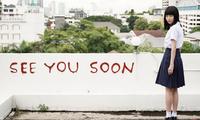 """Netflix tung teaser thông báo cô gái bí ẩn Nanno quay trở lại trong """"Girl From Nowhere 2"""""""