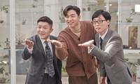 """You Quiz On The Block đạt rating kỉ lục với sự tham gia của """"ông chú cực phẩm"""" Gong Yoo"""