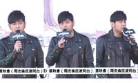 """Netizen ngỡ ngàng trước hình ảnh phát tướng của """"Thiên vương"""" Châu Kiệt Luân"""