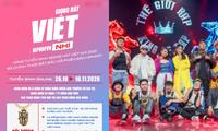 """""""Giọng hát Việt nhí"""" có format mới, tạo sân chơi Hip-Hop cho các bạn teen dưới 16 tuổi"""