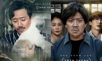 """Tạo hình """"Bố Già"""" phiên bản điện ảnh của Trấn Thành hé lộ kịch bản xoắn não"""