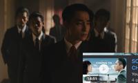 """Hé lộ thời lượng MV """"Chúng Ta Của Hiện Tại"""", Sơn Tùng M-TP bị fan tố... """"ki bo"""""""