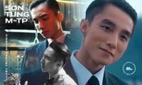 """MV """"Chúng Ta Của Hiện Tại"""" của Sơn Tùng M-TP đạt Top 1 Trending sau 5 giờ phát hành"""
