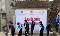 Lễ khởi công xây dựng nhà Khăn quàng đỏ tặng gia đình em Đỗ Minh Hải tại xã Cầu Lộc, huyện Hậu Lộc, tỉnh Thanh Hóa.