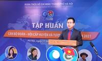 Phó Bí thư Thành đoàn Hà Nội Trần Quang Hưng cho biết, Chiến dịch 90.000 việc làm gắn việc tuyển dụng với đào tạo kỹ năng và hồ sơ hoạt động xã hội hướng tới việc đưa thanh niên, sinh viên gần với các doanh nghiệp hơn ngay từ trên ghế nhà trường.