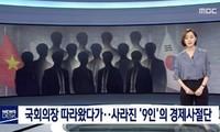 Vụ 9 người bỏ trốn được Đài MBC của Hàn Quốc đưa tin. Ảnh chụp màn hình