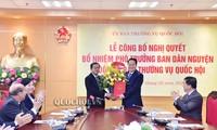 Đại tướng Đỗ Bá Tỵ, Phó Chủ tịch Quốc hội trao quyết định bổ nhiệm chức vụ Phó Trưởng ban Dân nguyện thuộc Ủy ban Thường vụ Quốc hội cho ông Hoàng Anh Công
