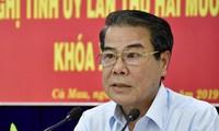 Bí thư Cà Mau Dương Thanh Bình được bầu làm Uỷ viên Uỷ ban Thường vụ Quốc hội