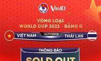 VFF phát hiện 133 trường hợp gian lận để mua vé trận Việt Nam- Thái Lan