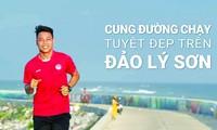 Cung đường chạy đầy cảm hứng của Tiền Phong Marathon 2020