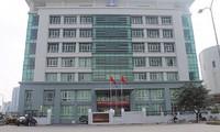 Trụ sở Cục ĐTNĐ nơi xảy ra vụ lập quỹ đen.