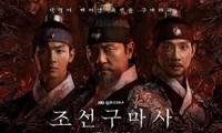 """Vì xuyên tạc lịch sử, bom tấn zombie """"Joseon Exorcist"""" bị cấm sóng ở Hàn dù rating bùng nổ"""