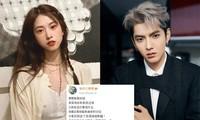 """Hội chị em """"chạy tiếp sức"""": Sau Đô Mỹ Trúc tới Trương Đan Tam (SNH48) tố cáo Ngô Diệc Phàm"""