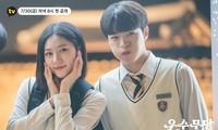 """""""Thiếu Nữ Phù Thủy Quyết Đấu"""": Nam Da Reum - Kim Sae Ron đi săn ma mà chemistry siêu yêu"""