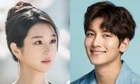 "Rộ tin ""điên nữ"" Seo Ye Ji trở lại sau scandal, nên duyên cùng mỹ nam Ji Chang Wook?"