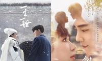 Đường đua phim Hoa ngữ tháng 9: Tiêu Chiến rút lui, Nhậm Gia Luân - Bạch Lộc không đối thủ