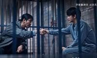 """""""One Ordinary Day"""" tung teaser, Kim Soo Hyun thành nghi phạm được Cha Seung Won bào chữa"""